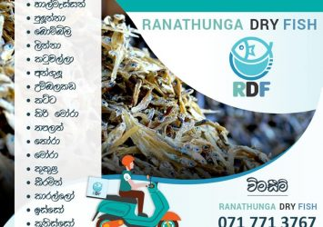 Ranathunga Dry Fish Merchants